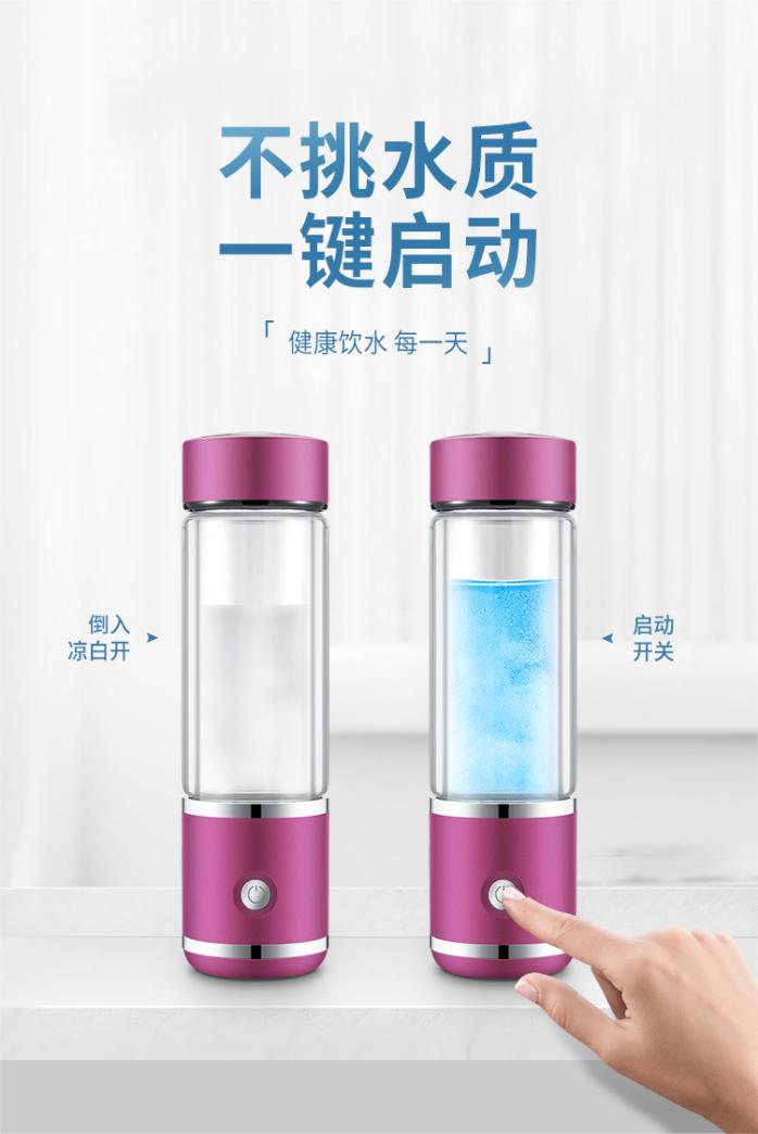千寿康水素杯V11情侣富氢水素水杯会销礼品养生水杯873706045