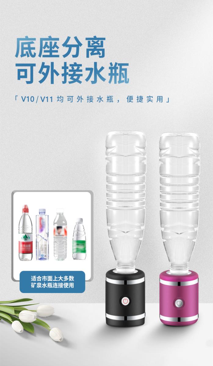 千寿康水素杯V11情侣富氢水素水杯会销礼品养生水杯873706055