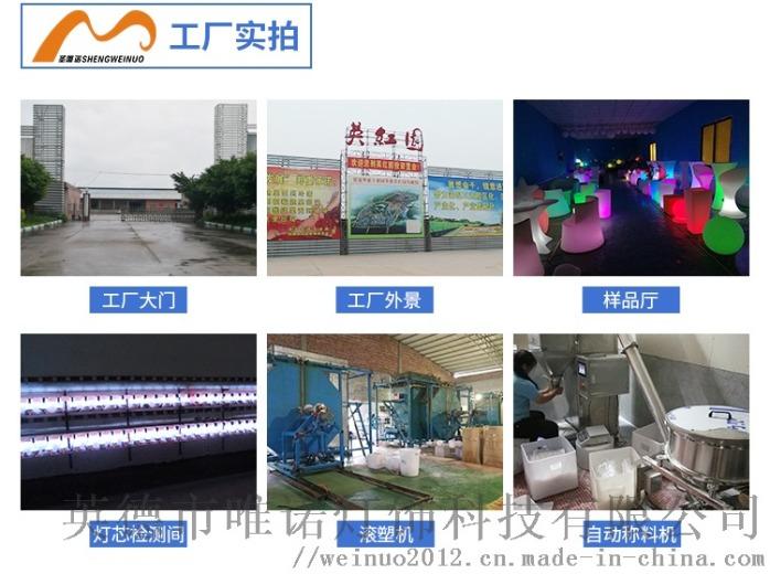 滚塑加工厂家供应环保节能 咖啡保温箱 饮料保温箱122929122