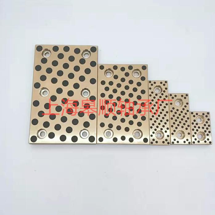 自润滑薄型滑板固体镶嵌石墨铜滑块4_副本.jpg