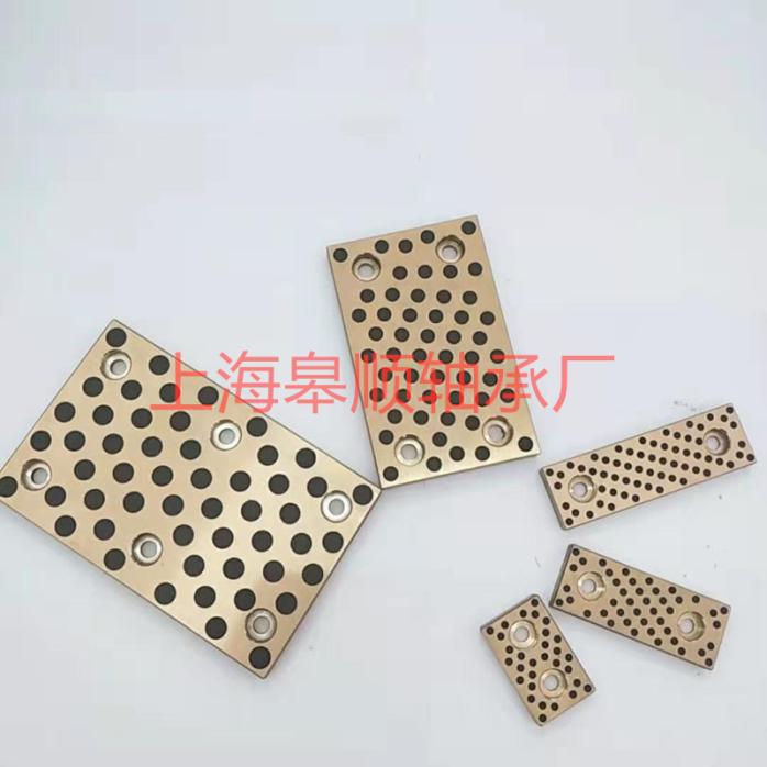自润滑薄型滑板固体镶嵌石墨铜滑块5_副本.jpg