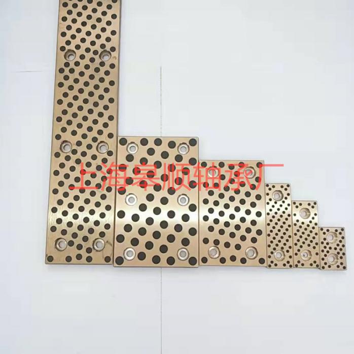 自润滑薄型滑板固体镶嵌石墨铜滑块6_副本.jpg