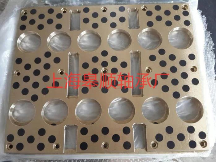 自润滑薄型滑板固体镶嵌石墨铜滑块7_副本.jpg
