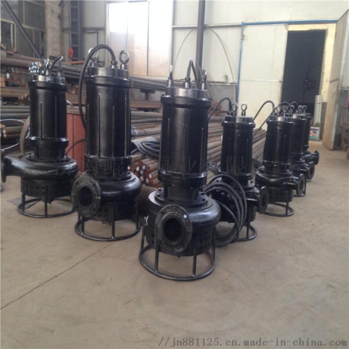 耐高温潜水渣浆泵 沉淀池大口径渣浆泵813343342