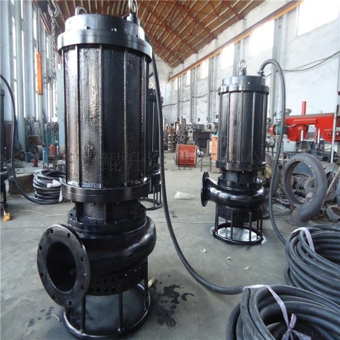高温潜水排砂泵_耐高温潜水渣浆泵813348952