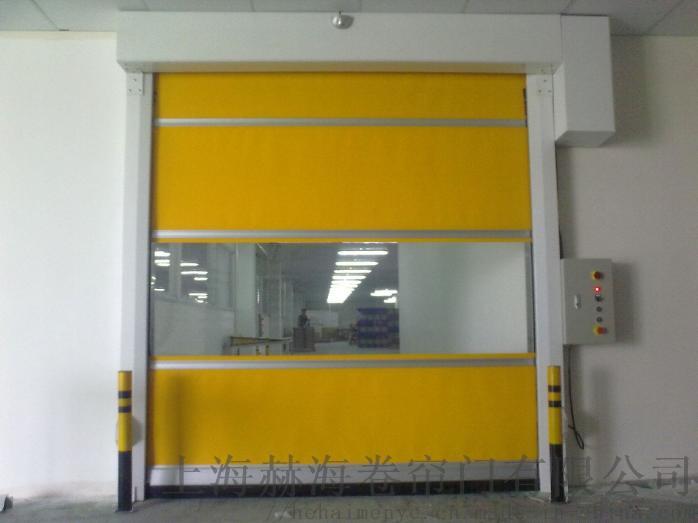 堆積捲簾門工業快速堆積門高速捲簾門873768805