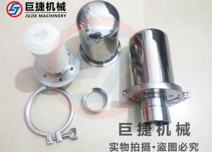 厂家直销卫生级呼吸器 水箱呼吸器 不锈钢空气过滤器 快装呼吸器 快装空气过滤器35662475