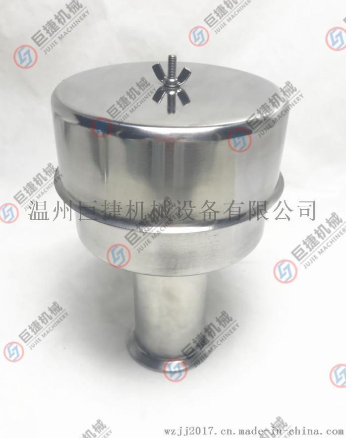 罐顶专用水封呼吸阀 水封排气阀 卫生级水封呼吸阀 弯头式呼吸阀753245905