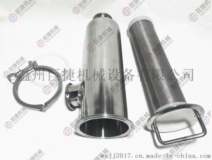 卫生级快装角式过滤器 不锈钢快装过滤器 快装直通过滤器753886065
