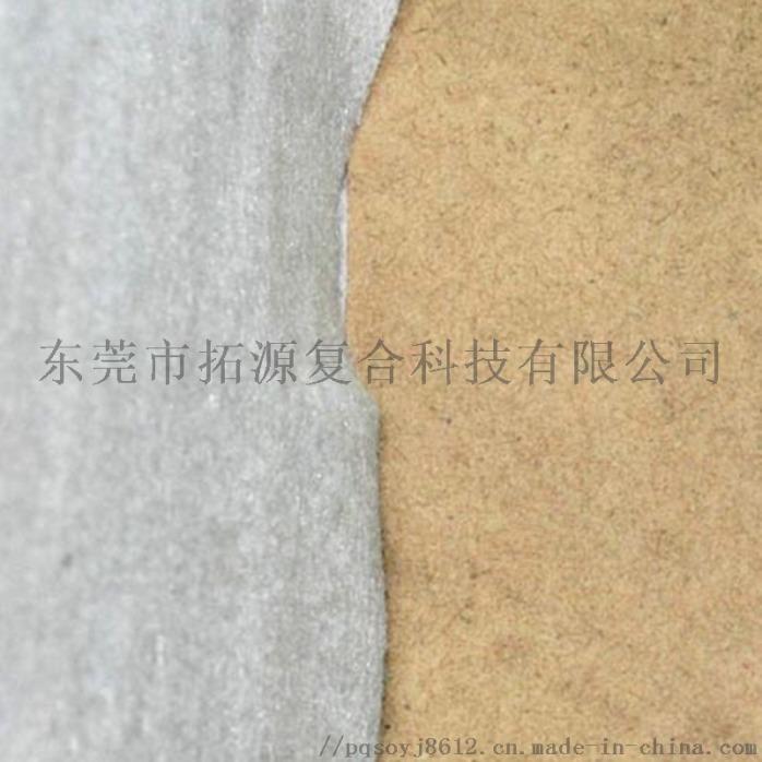 1.0mm白色針軋棉上自粘加紙.jpg