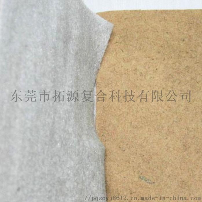 1.0mm针轧棉上自粘加牛皮纸.jpg
