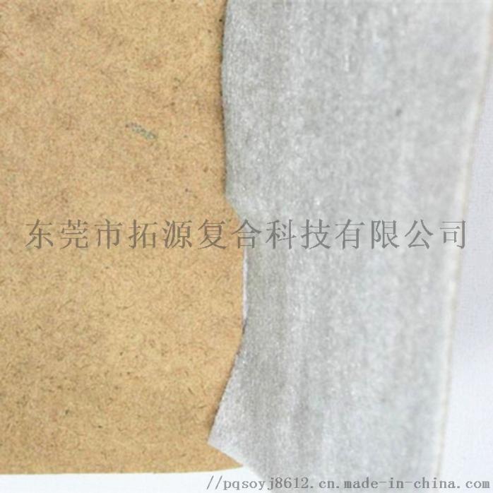 白色1.0mm針軋棉上自粘加牛皮紙.jpg