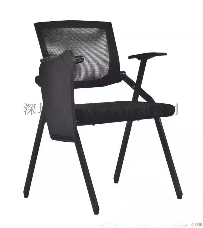 培训班折叠桌椅-员工折叠培训桌椅-可移动培训桌椅123205805
