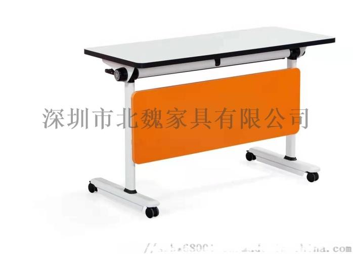 培训班折叠桌椅-员工折叠培训桌椅-可移动培训桌椅123205345