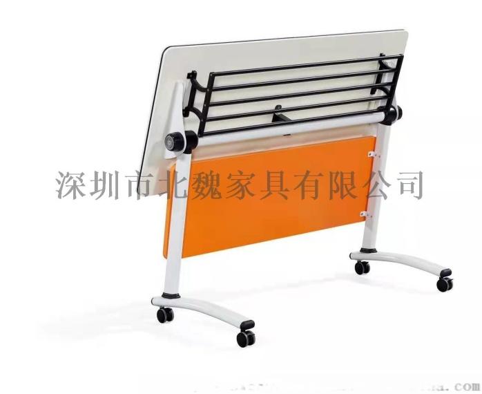 培训班折叠桌椅-员工折叠培训桌椅-可移动培训桌椅123205325