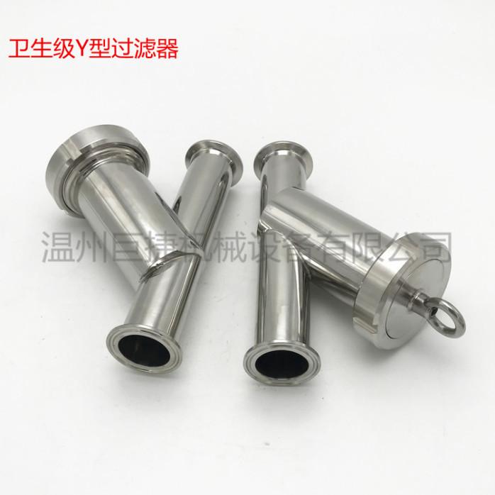 過濾器-Y型過濾器、衛生級快裝Y型管道過濾器118384515