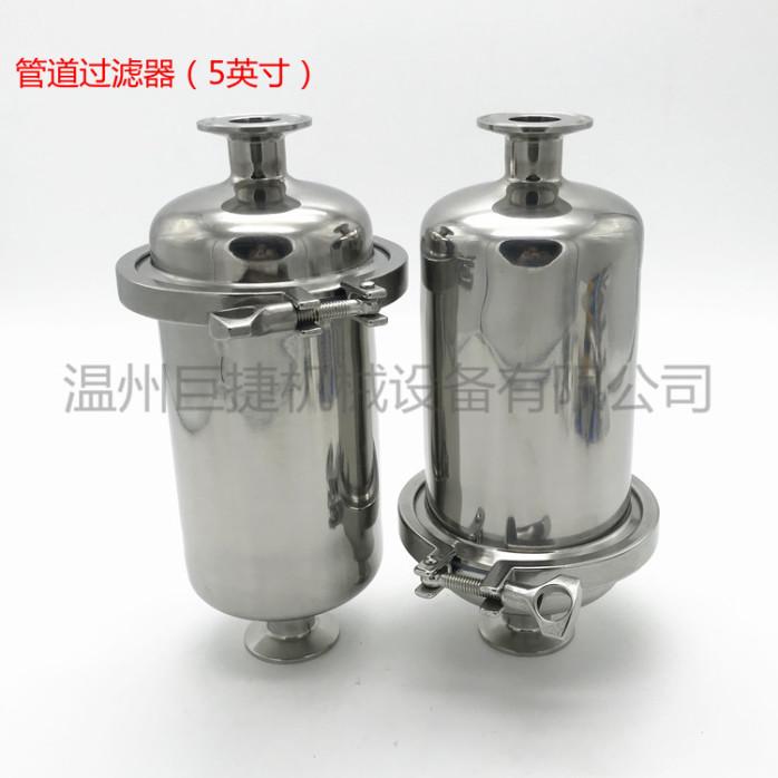 5英寸管道过滤器 卫生级直通管道过滤器112032585