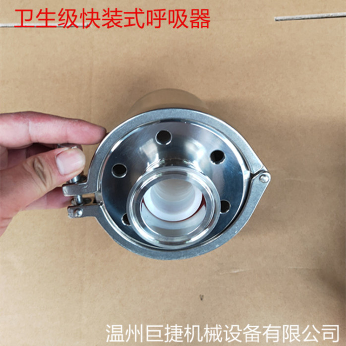供应5英寸 10英寸 20英寸管式呼吸器卫生级874041085