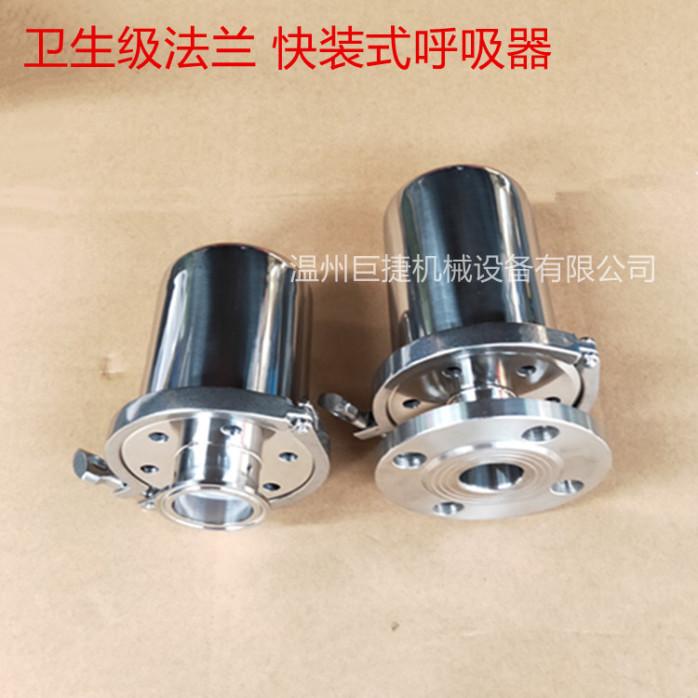 卫生级不锈钢304 316L水箱呼吸器874038215