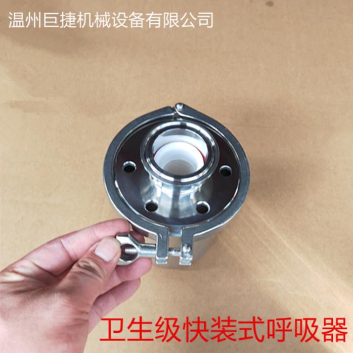 罐頂配置快裝呼吸器廠家(沒有中間商)874286615