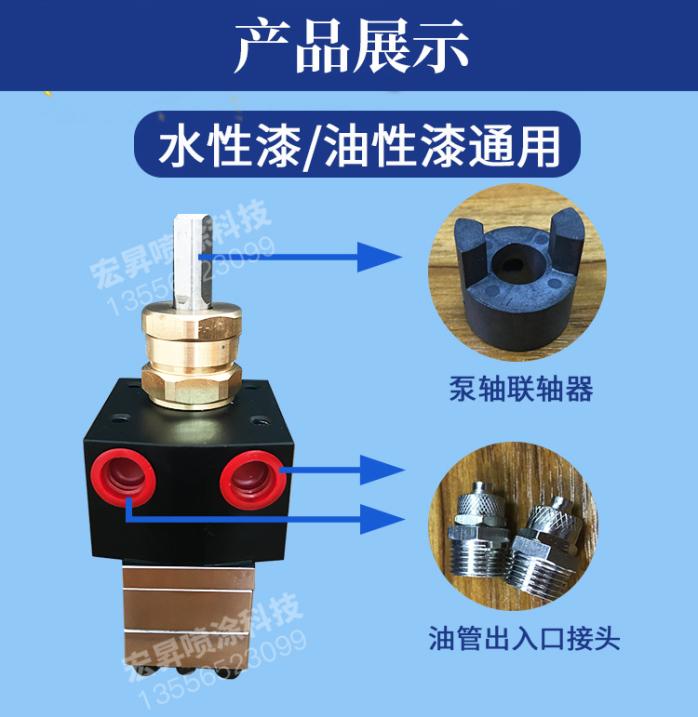 齒輪泵詳情02.jpg
