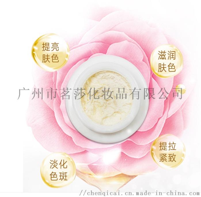 2019年美博会参展贵妇膏神仙膏淡斑遮瑕防敏祛痘120652105