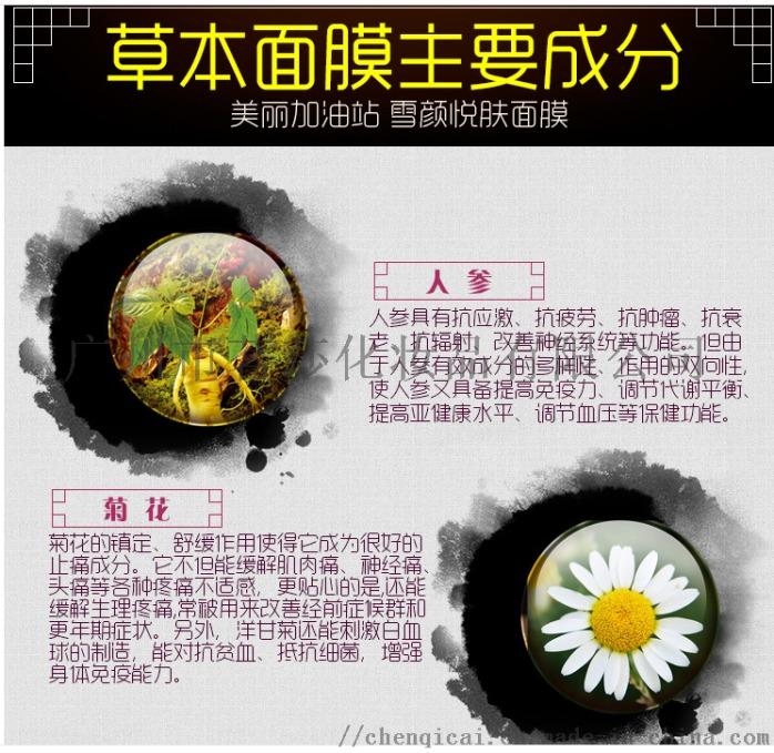 纯中药磨制中药面膜粉美白淡斑去黄祛痘抗敏中药面膜粉851521165