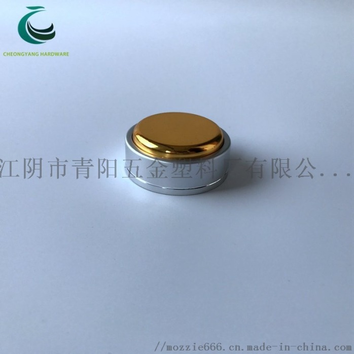 38-mm40-3-mm45mm48mm51mm55mm58mm-double-aluminum-cover (1).jpg