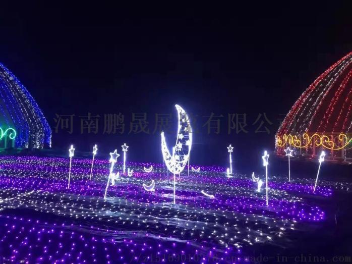 梦幻灯光节 灯光造型 专业灯光打造851683582