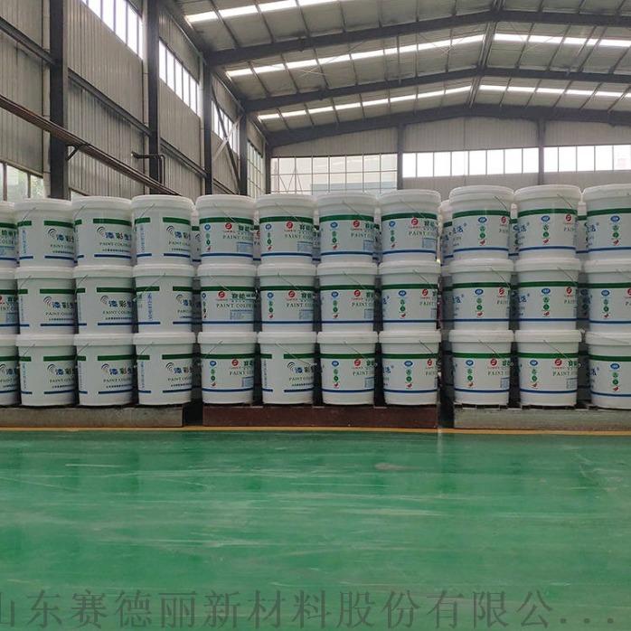 真石漆厂家直供 一手价位 批零兼营123411512