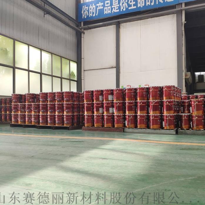 真石漆厂家直供 一手价位 批零兼营123411502