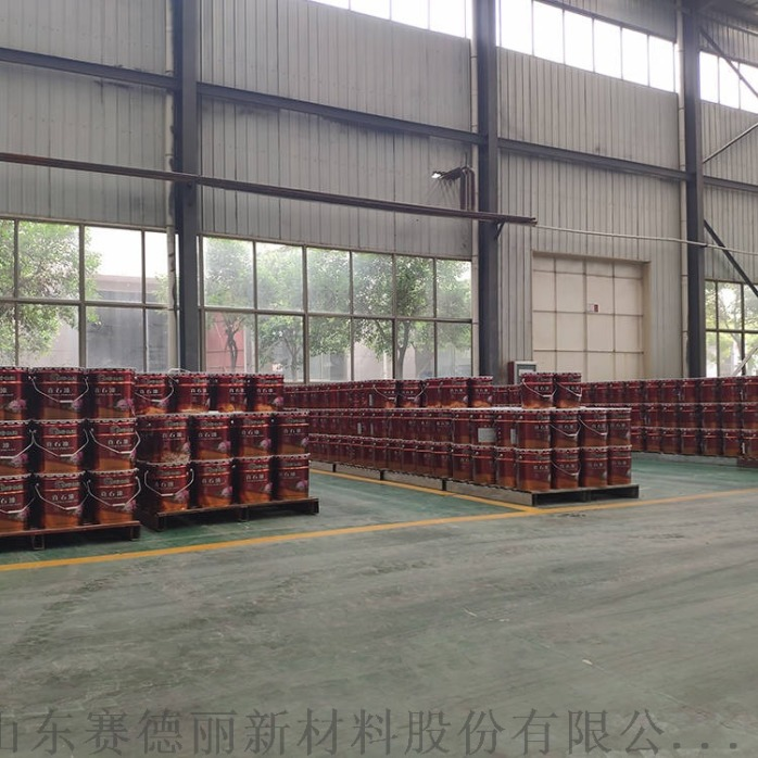 真石漆厂家直供 一手价位 批零兼营123411542