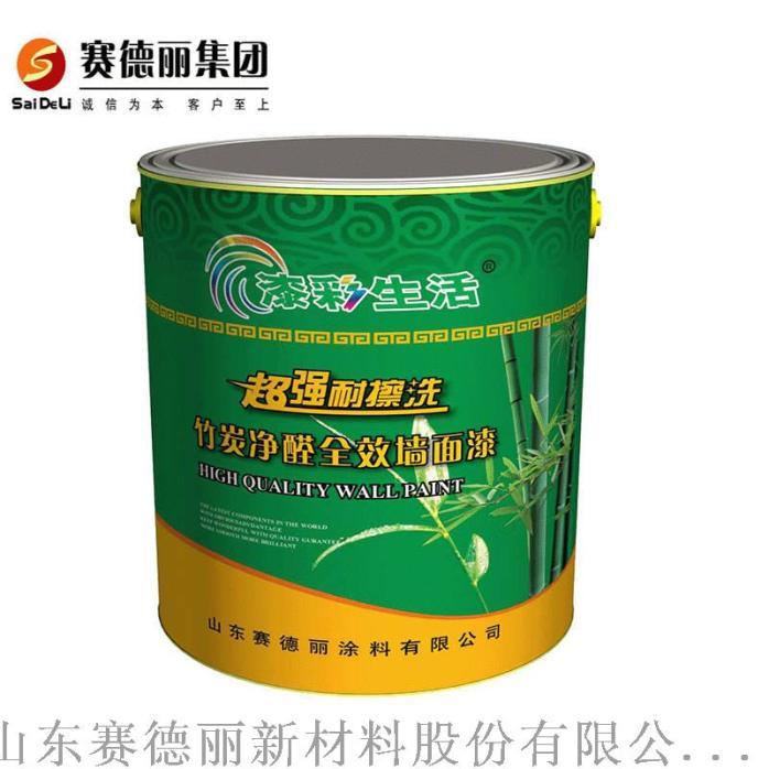 赛德丽包装桶4-18 (2).jpg