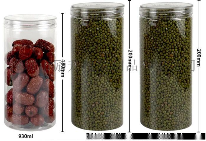 深圳塑料罐_食品罐_包裝罐供應商-勵升包裝873199115