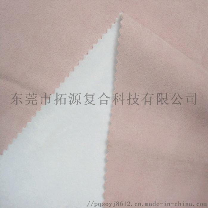 剪毛绒PUR热熔胶贴合鸡皮绒布料.jpg