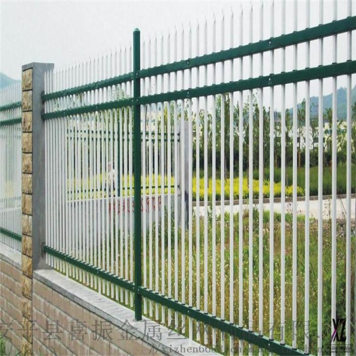 锌钢围墙护栏15.jpg