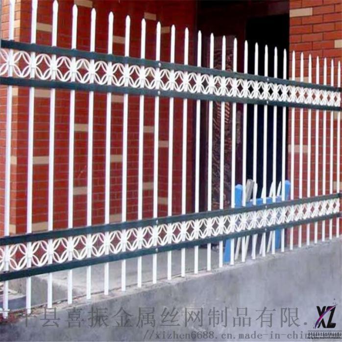 锌钢围墙护栏163.jpg