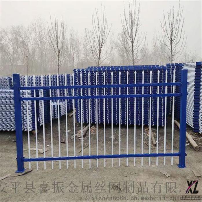 锌钢围墙护栏**4.jpg