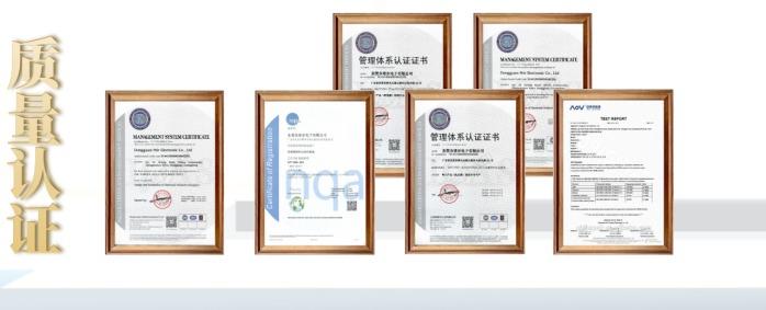 质量认证.png