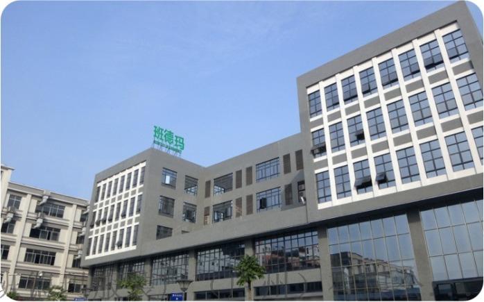 Guangdong-Bolin-Garment-Co-Ltd-[8].jpg