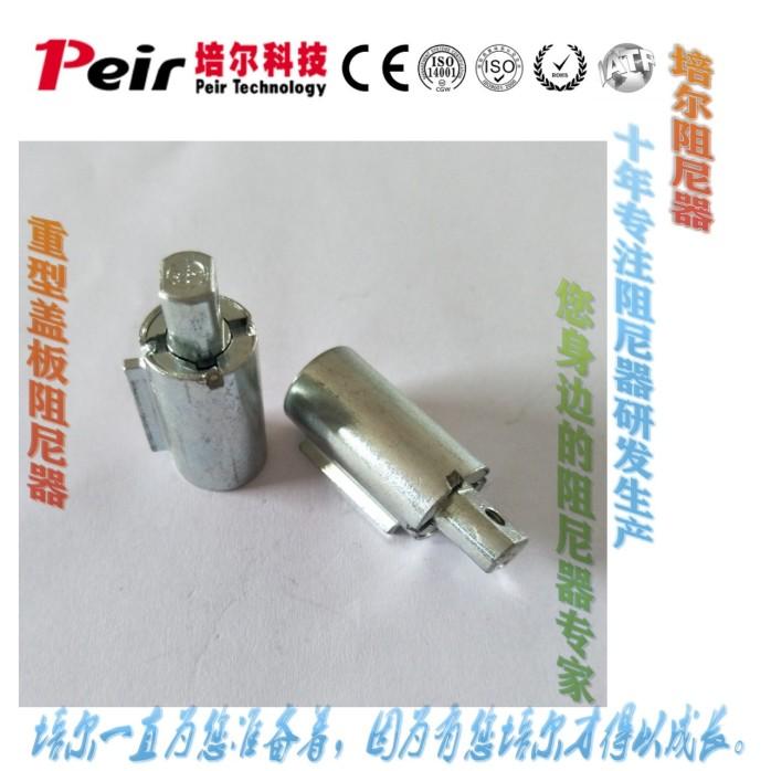 PR-T099M.jpg