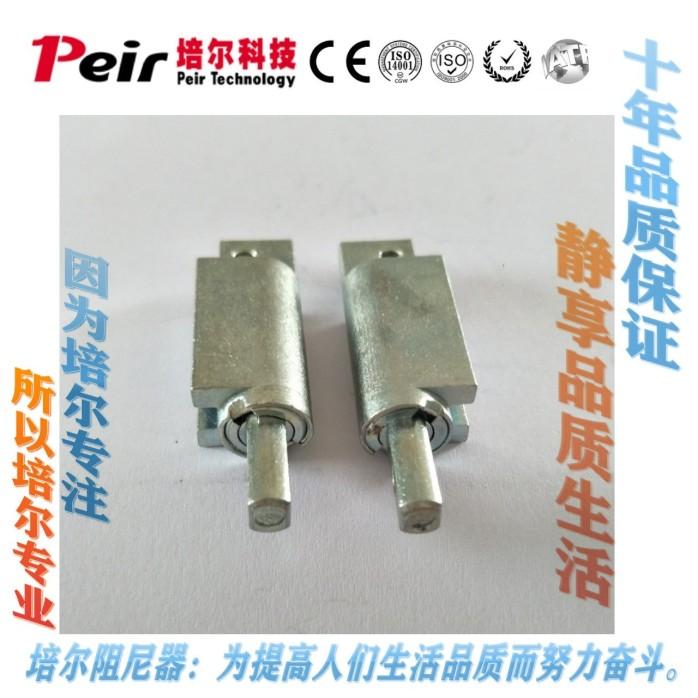 PR-T099K (2).jpg