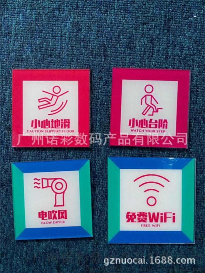 广州诺彩 UV打印机生产厂家873099075