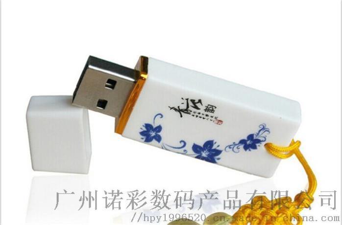 广州诺彩  uv打印机 0609122868285