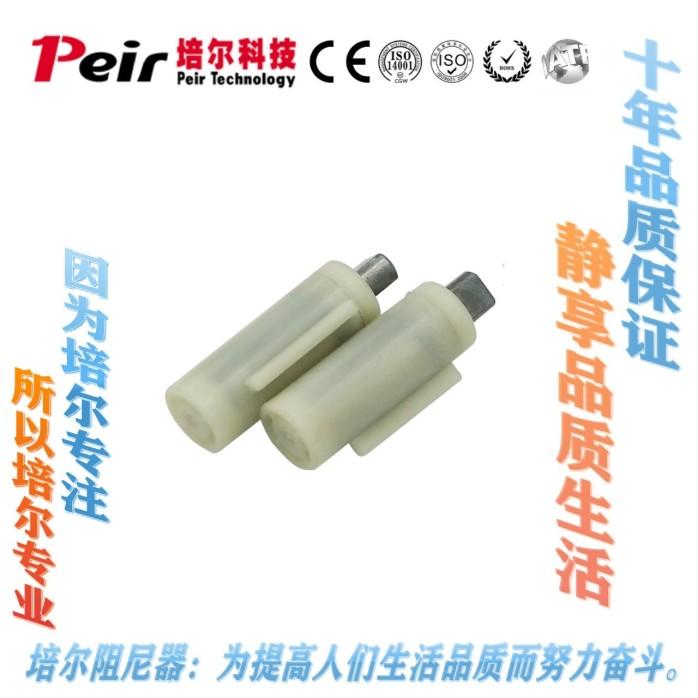 PR-T099B (3).jpg