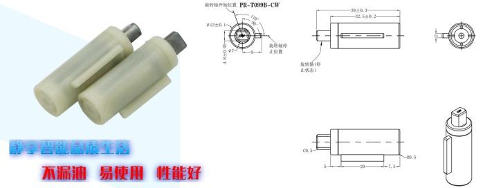 PR-T099B (3).png