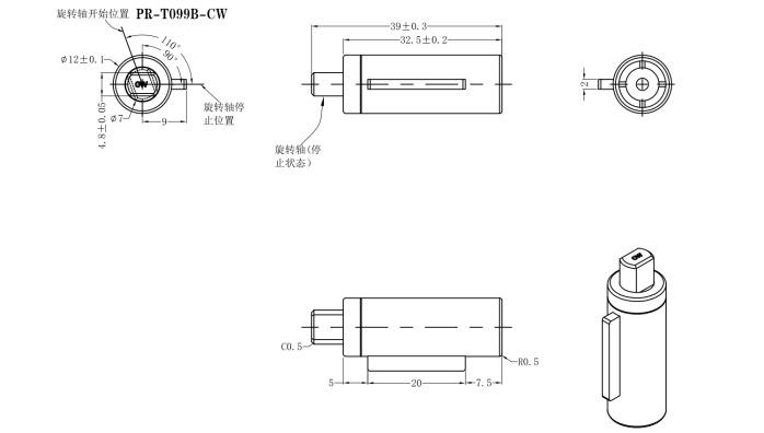 PR-T099B-CW_conew1.png