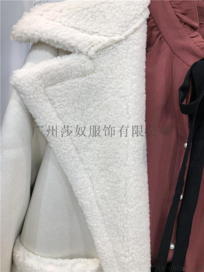 真情告白冬装 (6).JPG