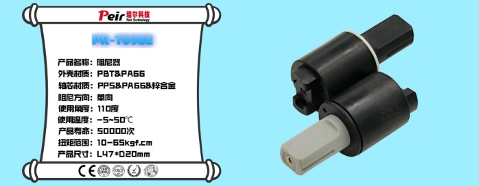 PR-T098E 铜芯.jpg