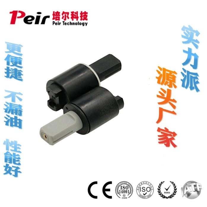 PR-T098E 铜芯 (1).jpg